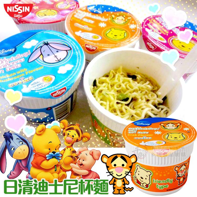 泰國Nissie迪士尼杯麵系列 泡麵 蟹肉/雞肉玉米/雞肉香菇[TH885252]千御國際