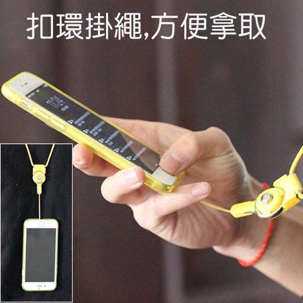 iPhone 6 HTC 三星 SONY ASUS 掛繩 繩子 項鍊 吊繩 掛脖子 指環扣 手機殼