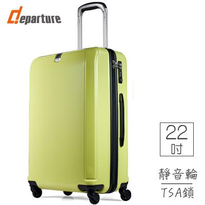 departure 行李箱 22吋PC硬殼 登機箱 馬卡龍彩繪-檸檬黃