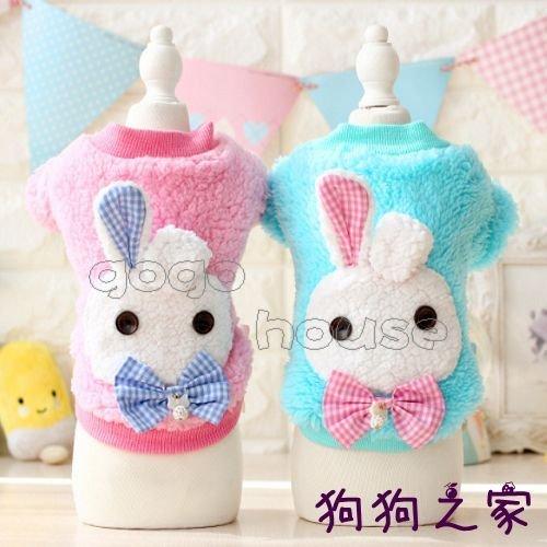 ☆狗狗之家☆PETSTYLE 羊羔絨 格紋蝴蝶結 摺耳兔 兔子 外套~粉色,藍色