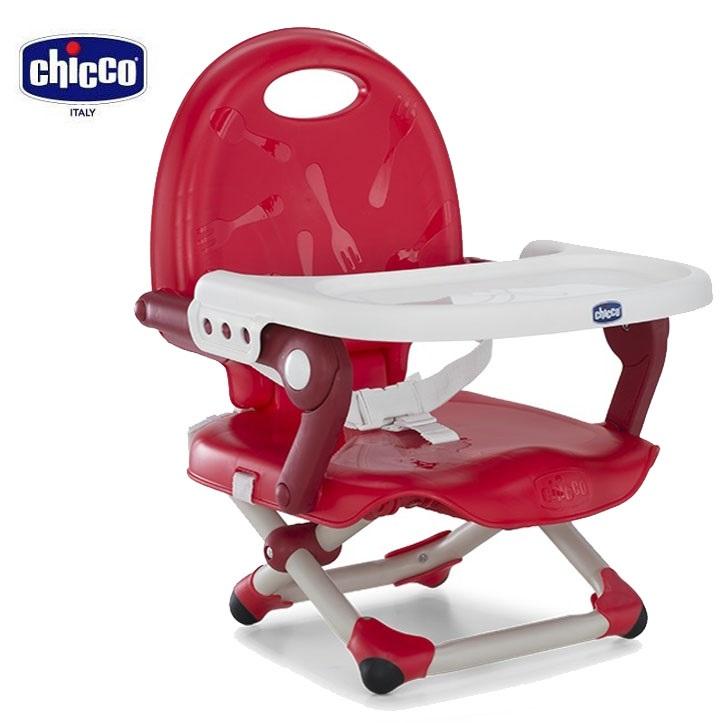 義大利【Chicco】Pocket Snack攜帶式輕巧餐椅(櫻桃紅)