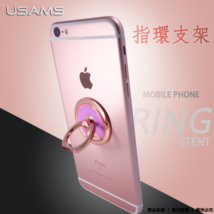 USAMS US-ZJ006 360度指環支架/指環扣/手機平板支架/防丟/防摔防滑/車用支架/手機扣/背貼/立架/通用款/多功能/汽車支架/桌面支架/Samsung Galaxy J2/J5/J3(2016)/A3 (2016)/S6/S6 Edge 鴻海 InFocus M2+/M808/M518/M372/M370/M350E/M350 HTC Desire 526/630/626/626G/530/EYE/HTC 10 HTC One ME/M9S/M9+/M9/M8/A9/Butterfly 3