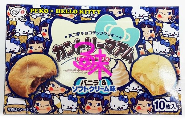 (日本) Fujiya 不二家 PEKO 凱蒂貓鄉村餅(冰淇淋香草&巧克力夾心) 1盒 100 公克 特價 93 元【4902555133577】