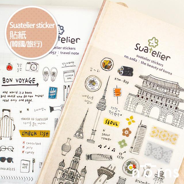 NORNS【Suatelier sticker貼紙 韓國 旅行】手帳貼 透明貼紙 世界觀光 裝飾 KOREA TRAVEL