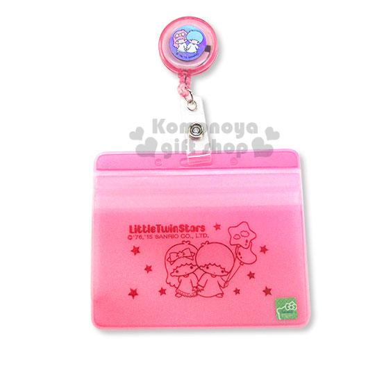 〔小禮堂〕雙子星 伸縮證件套《粉.氣球.星星》金屬夾可扣書包