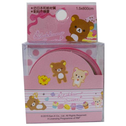 【真愛日本  】15070900015 紙膠帶-拉拉熊蛋糕粉  SAN-X 懶熊 奶妹 奶熊 拉拉熊  隨機不挑款
