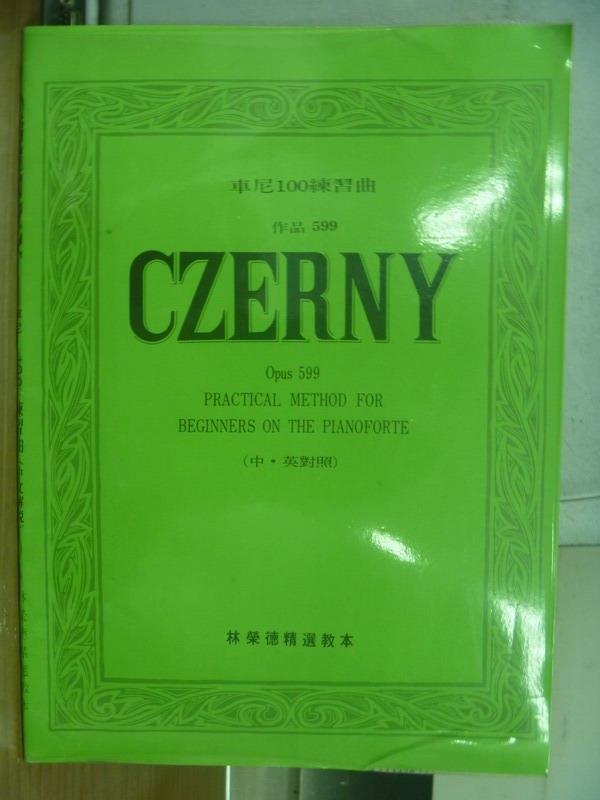 【書寶二手書T1/音樂_QMM】CZERNY車尼100練習曲