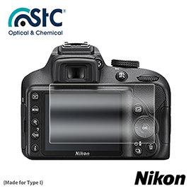 【STC】For Nikon D3300 / D3400  - 9H鋼化玻璃保護貼