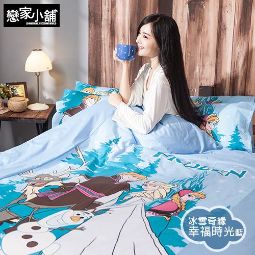 被套 / 雙人【幸福時光藍】6X7尺,FROZEN冰雪奇緣,混紡精梳棉,戀家小舖台灣製