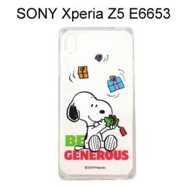 SNOOPY空壓氣墊軟殼 [慷慨] SONY Xperia Z5 E6653 史努比【正版授權】