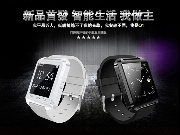 【姍伶】iFace Q1 多功能藍芽智慧觸控型通話手錶-3色可選