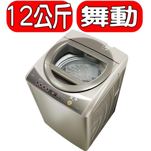 《結帳打95折》Pannasonic國際牌【NA-120YB-N】洗衣機《12公斤》