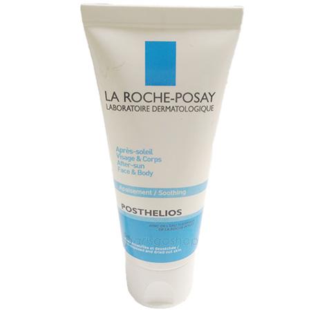 La Roche-Posay 理膚寶水 安得利曬後修護霜 50ml【巴黎好購】