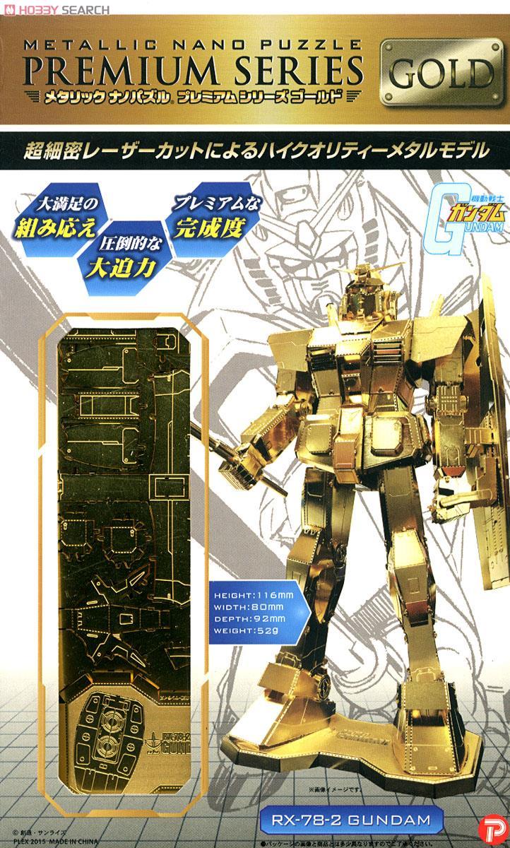 ◆時光殺手玩具館◆ 組裝模型 METALLIC NANO 金屬立體拼圖 鋼彈 RX-78-2 金色特別版 ★單筆滿2千免運費到9月底★