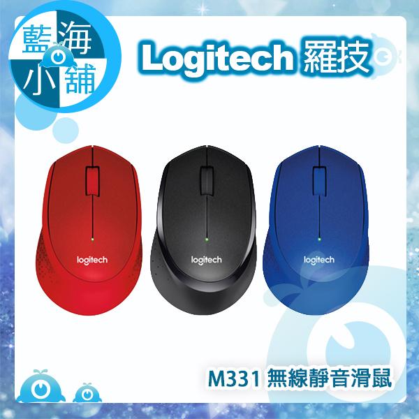 Logitech 羅技 M331 無線靜音滑鼠(黑/藍/紅)