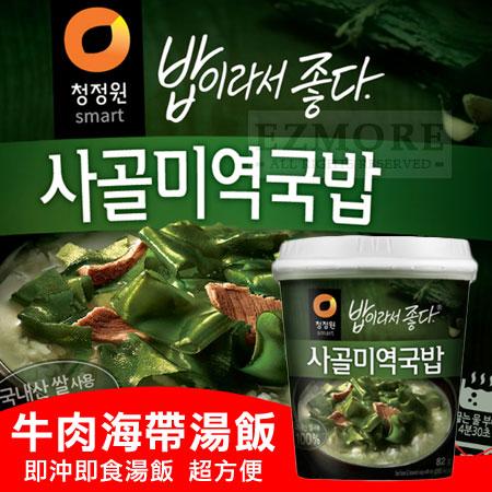 韓國 大象 韓式牛肉海帶風味湯飯 82.4g 湯飯 牛肉海帶湯飯 即沖即食【N101799】