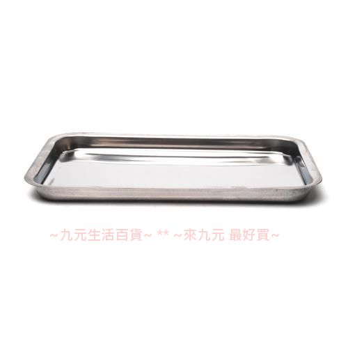 【九元生活百貨】平烤盤 #430不鏽鋼 烤皿 多用途烤盤