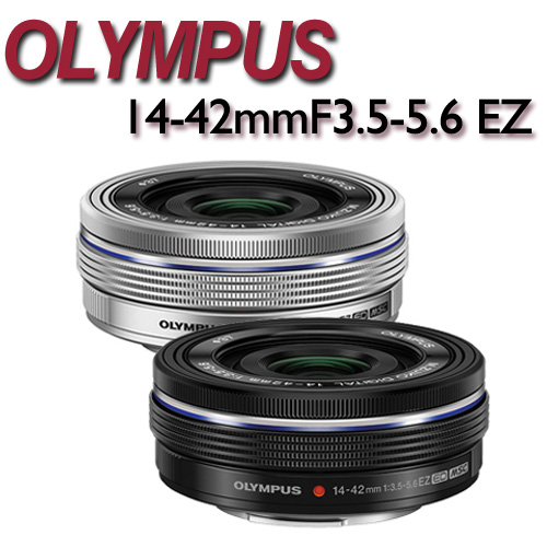 OLYMPUS 14-42mm F3.5-5.6 EZ電動變焦鏡(平輸)-拆鏡白盒