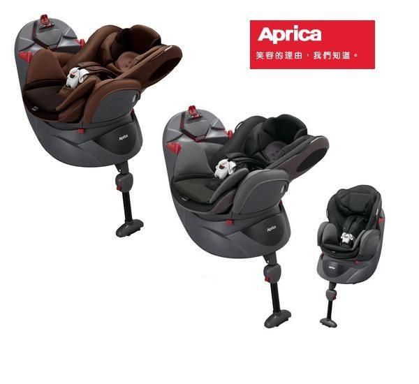 愛普力卡Aprica平躺型汽車安全座椅 93055