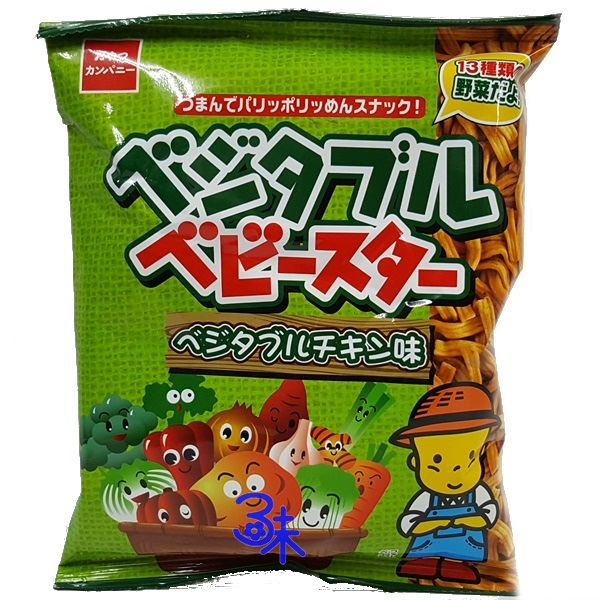 (日本) Oyatsu 優雅仕  寶貝之星點心麵 蔬菜沙拉 蔬菜雞汁 模範生 點心麵  1包 60 公克 特價 53 元【4902775052993】