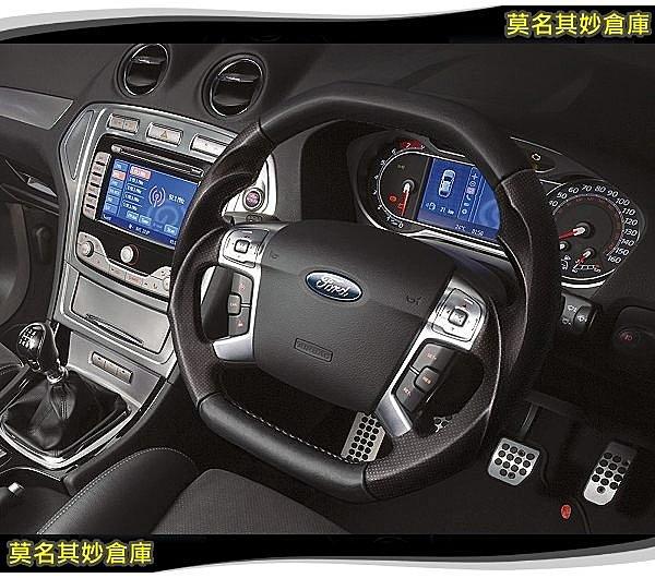 XX030【RF-Design 真皮方向盤】變形蟲式樣 方向盤 頂級皮革包覆 Ford Mondeo Ecoboost TDCi Powershift