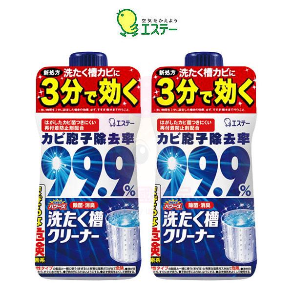 日本 雞仔牌 ST 洗衣槽除菌劑 550g 2入組【特價】§異國精品§