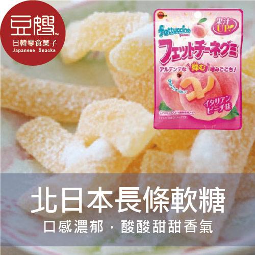 【即期特價】日本零食 北日本長條軟糖