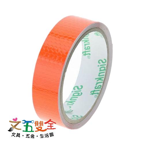 #1503 警示用反光膠帶 ( 25mm x 3M ) 蜂巢狀 ( 螢光橘紅 ) - 適用居家、行車、環境及銀老族安全…等