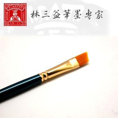 林三益筆墨專家 Art-7036 801阿波羅系列尼龍筆(Angle) / 支