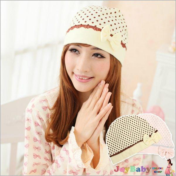 月子帽/孕婦帽/產婦帽/新款圓點蝴蝶結防頭風帽子【JoyBaby】