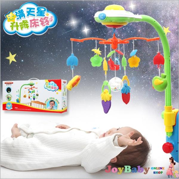 嬰兒床頭音樂鈴/旋轉升降音樂床鈴床掛轉鈴音樂鈴滿天星星嬰幼兒益智玩具【JoyBaby】