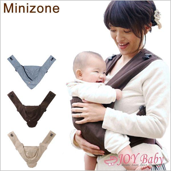 X型揹巾/交叉型揹帶/背巾 第三代MINIZONE可調整/三色可挑【JoyBaby】