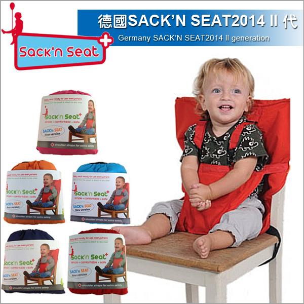 安全座椅/椅套/椅帶全新德國寶寶嬰兒安全座椅 兒童座椅套 餐椅包 寶寶餐椅帶【JoyBaby】