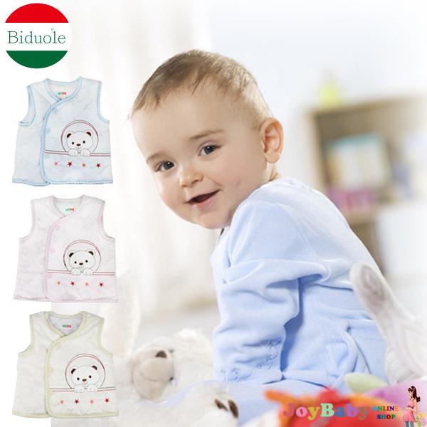 BDL小熊氣球 嬰兒童純棉馬甲嬰幼兒外出防寒保暖馬甲男女寶寶背心馬甲【JoyBaby】
