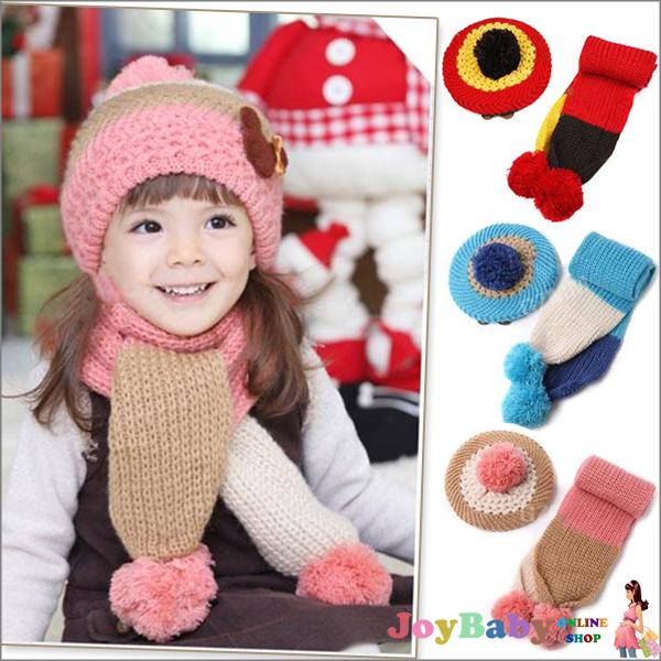 寶寶護耳帽嬰兒色米奇貝雷帽針織毛線帽嬰兒帽+針織圍巾冬季保暖可愛造型【JoyBaby】