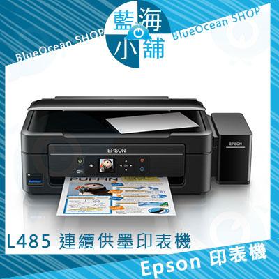 EPSON 愛普生 L485 高速Wi-Fi六合一連續供墨印表機