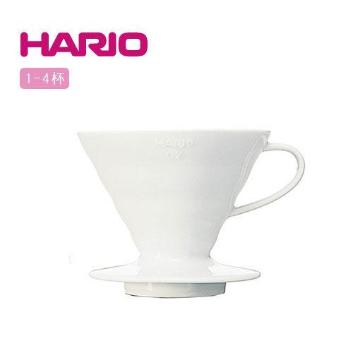【威豆精品咖啡】(免運費)HARIO 陶瓷圓錐咖啡濾杯 VDC-02W 1~4杯用