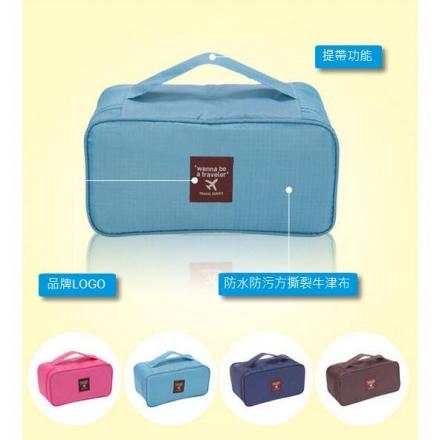 旅行收納 - 韓版多功能旅行收納包,內衣+盥洗用品 混色隨機發貨【Casa Mia】