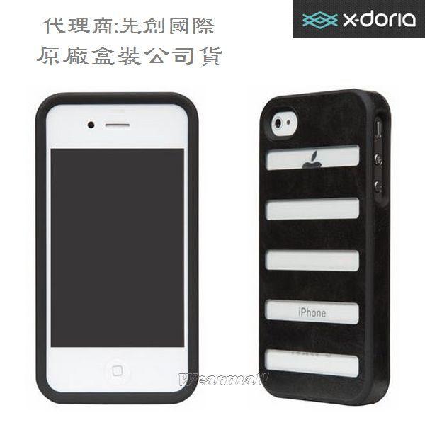 葳爾洋行 Wear x-doria【雙料視窗】原廠保護殼、手機殼 Apple【iPhone4、iPhone4S】專用【先創國際代理公司貨】