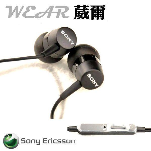 葳爾洋行 Wear SONY MH-750【原廠耳機】C2305 C1905 SP C5302 M35c Ultra C6802 Z1 C6902 L39H ZL C6502 ZR C5502【入耳式 3.5mm】