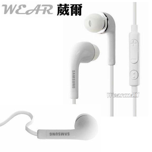 葳爾洋行 Wear Samsung S4 i9500 原廠耳機【扁線式】Note I9220 S3 i9300 S2 Note2 N7100 i8552 Win i9190 S4 mini i9152 Mega 5.8 I9200 6.3