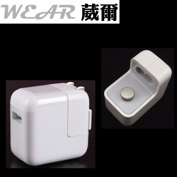 葳爾洋行 Wear原廠 Apple USB 電源轉接器、旅充頭【10W 2.1A 輸出】iPhone3 iPhone4 iPhone4S iPhone5 iPad mini iPad iPad4 iPod
