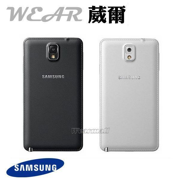 葳爾洋行 Wear 2014 SAMMI 台灣輕挑設計【i9500 Galaxy S4】專用,側翻可立式皮套【先創國際公司貨】