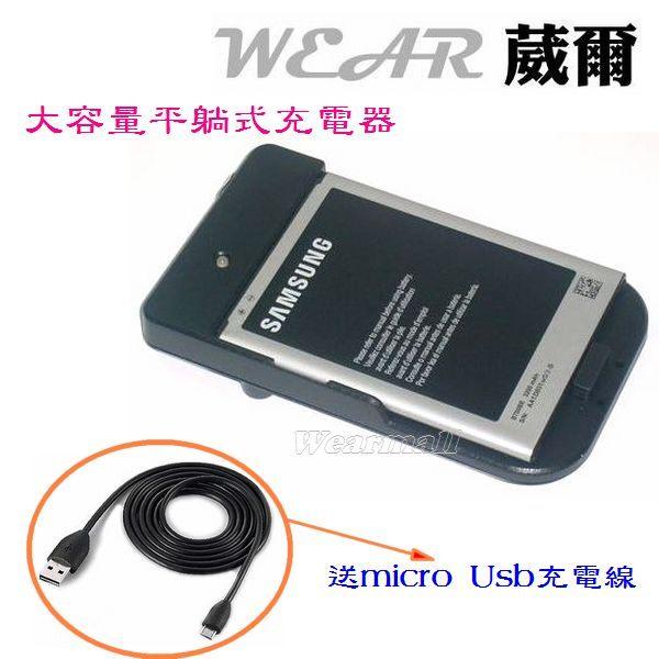 葳爾洋行 Wear Samsung EB-595675LU EB595675LU【專用座充】台灣製造、5千萬產物險,GALAXY Note2 N7100