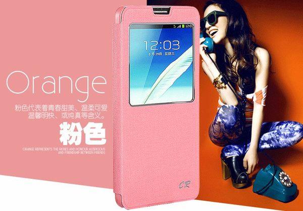 葳爾洋行 Wear SAMSUNG【N900 Galaxy Note3】專用,【側翻可立式皮套、視窗智能休眠皮套】CRN900
