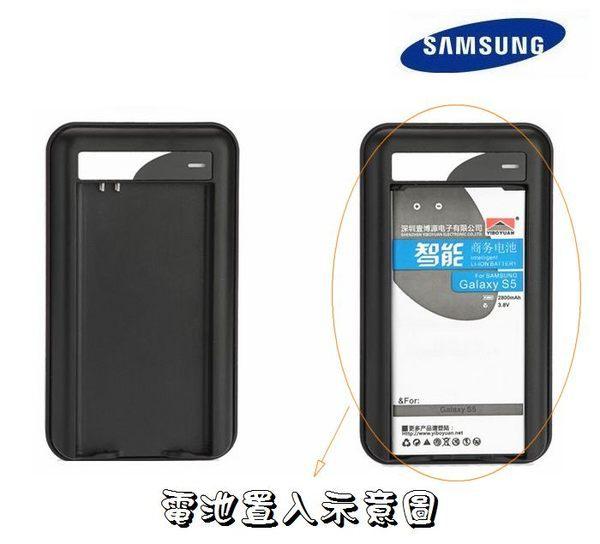 葳爾洋行 Wear Samsung EB-BN910BBK【商務便利充電器】Note4 N910U