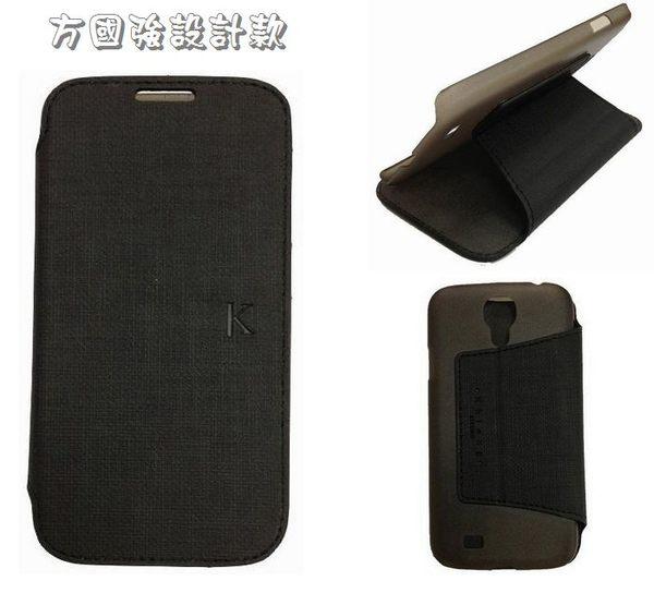 葳爾洋行 Wear Khieng 方國強 SAMSUNG【Galaxy S4 i9500】側翻可立式觀賞皮套【先創國際盒裝公司貨】
