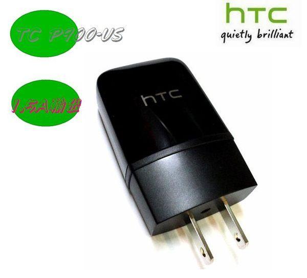 葳爾洋行Wear HTC TC P900-US【原廠旅充頭】HTC One M8 M8x E8 One Max T6 One 4G LTE M7 HTC J Butterfly S Desire 601 700