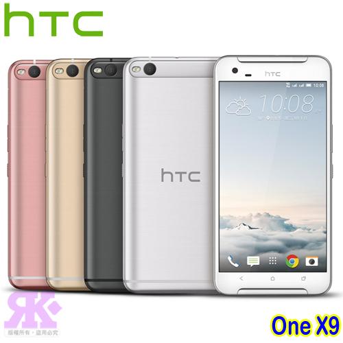 HTC One X9 dual sim 5.5吋光學防手震雙卡機(3G/32G)-贈專用馬卡龍皮套+多國專利抗藍光鋼化玻璃保貼+手機/平板支架+韓版可愛收納包+彩色傳輸線