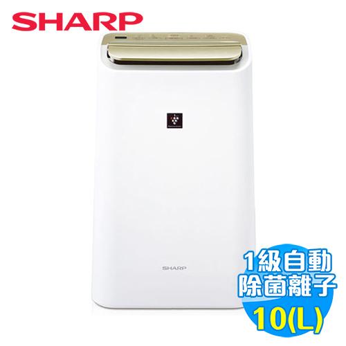 SHARP 夏普 10公升自動除菌離子空氣清淨除濕機 DW-E10FT-W